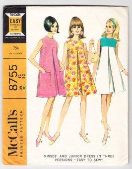 Ms. SpoolTeacher's favorite dress from High School days